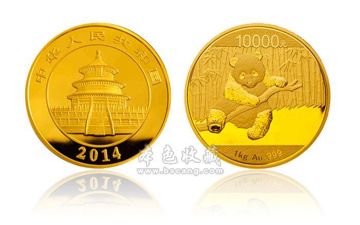 2014年熊猫金银币 1公斤 金币