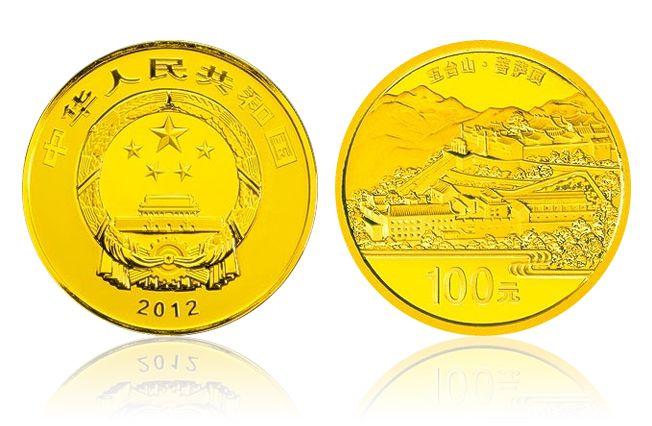 2012 中国佛教圣地 五台山 金银币套装