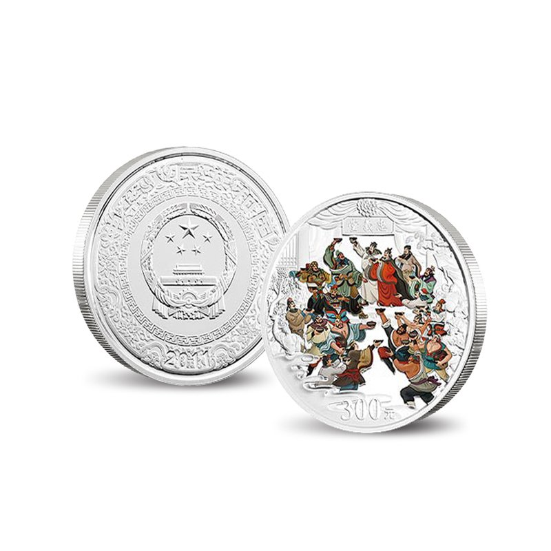 2011 水浒传彩色金银纪念币(第三组) 1公斤 银币 齐聚忠义堂
