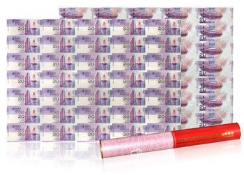 2008北京奥运纪念钞 澳门 20元 整版钞
