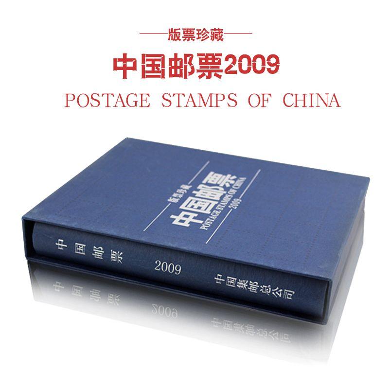 2009年大版册