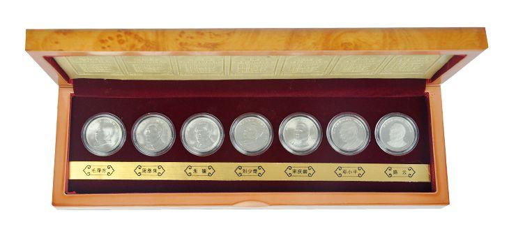 中华伟人 流通纪念币 套装