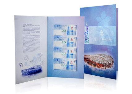2008北京奥运纪念钞 香港 20元 四连体