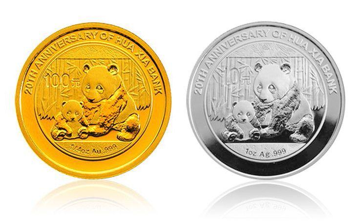2012年 华夏银行成立20周年 熊猫加字 金银币套装