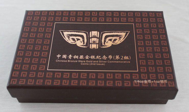 2013 中国青铜器金银纪念币(第二组)金银币套装