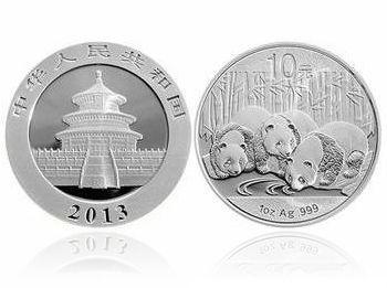2013年熊猫金银币 1盎司 银币