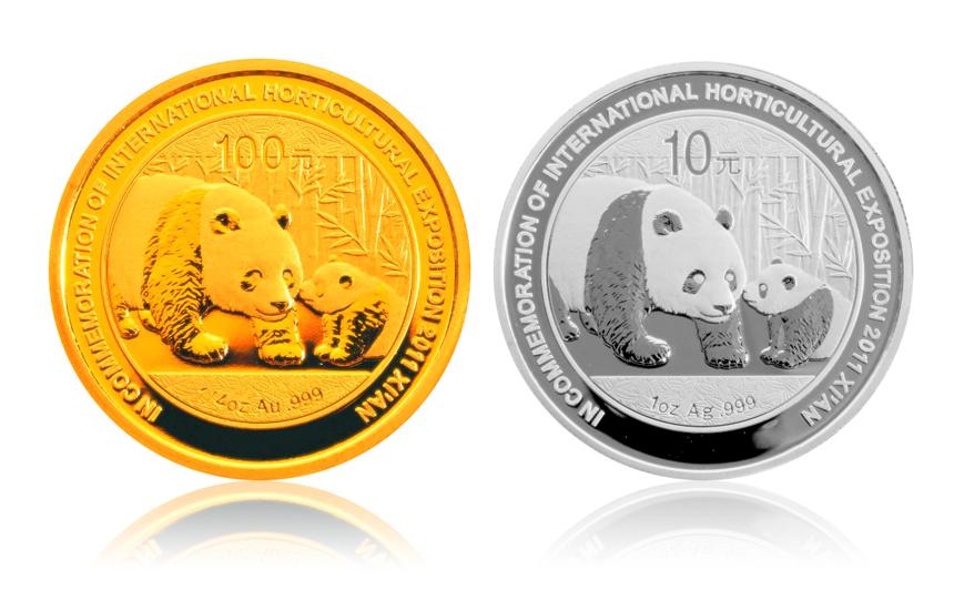 2011年 西安世界园艺博览会 熊猫加字 金银币套装