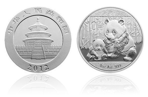 2012年熊猫金银币 1盎司 银币