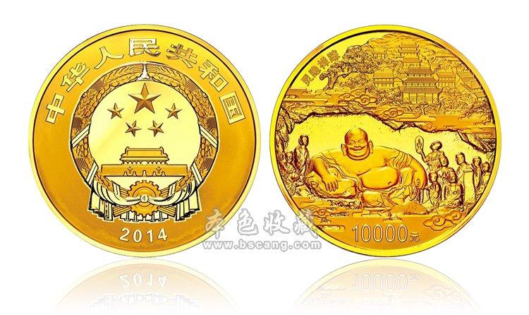 2014 世界遗产-杭州西湖 1公斤 金币