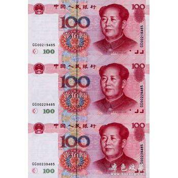 第五套人民币 100元 三连体 世纪龙卡