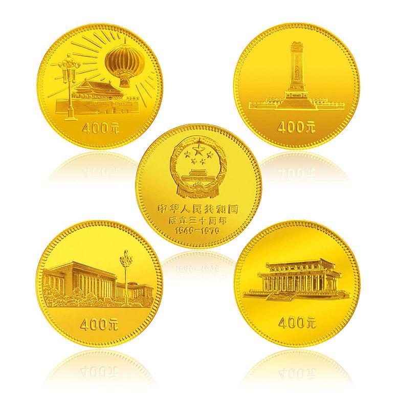 1979 中华人民共和国成立30周年纪念 金币套装(四枚)