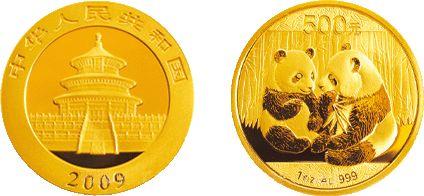 2009年熊猫金银币 1盎司 金币