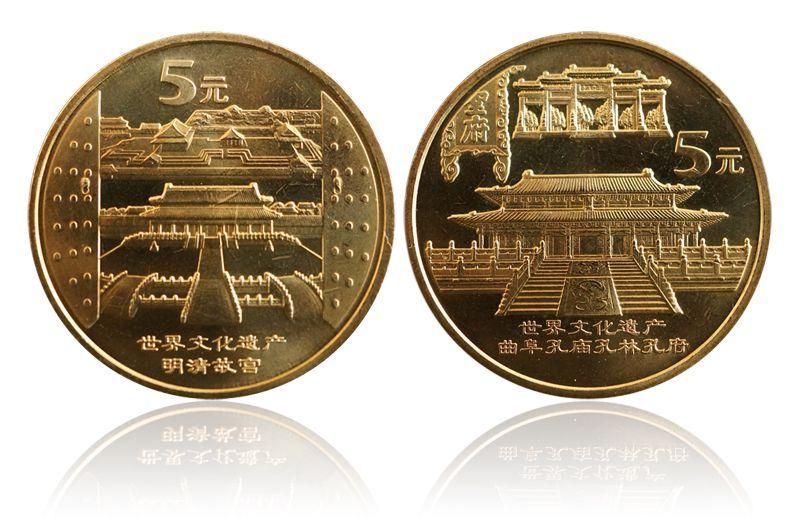 2003年 世界文化遗产 故宫与三孔 纪念币