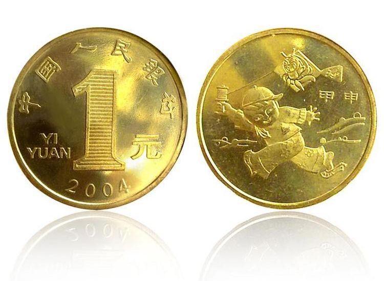 2004 猴年 贺岁生肖纪念币