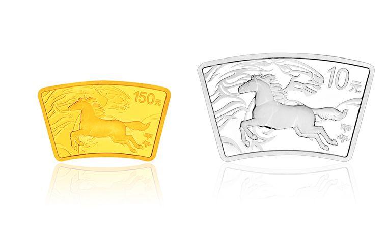 2014 马年 扇形 本色金银币 套装