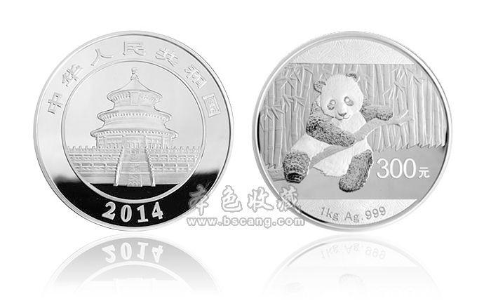 2014年熊猫金银币 1公斤 银币