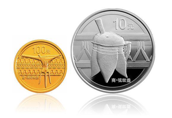 2012 中国青铜器金银纪念币(第一组)金银币套装