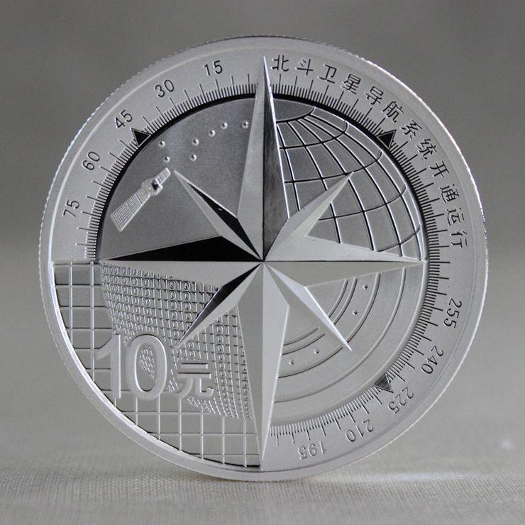 2013 北斗卫星导航系统开通运行 1盎司 银币