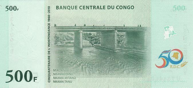 刚果 500法郎 2010