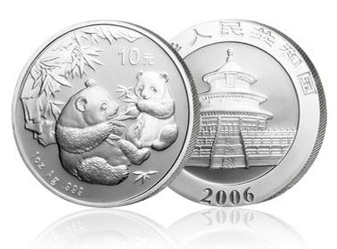 2006年熊猫金银币 1盎司 银币