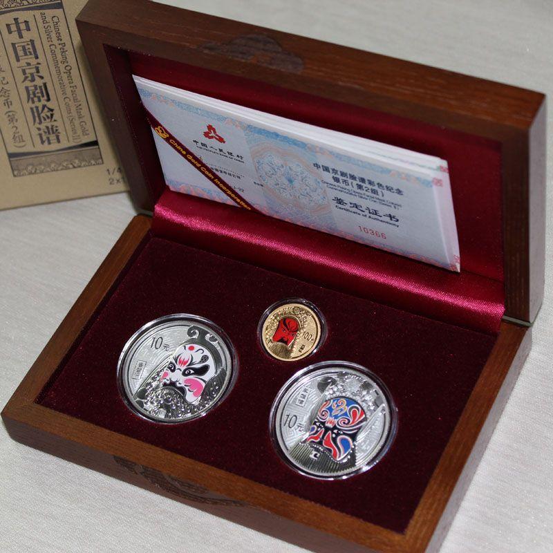 2011 中国京剧脸谱彩色金银币(第二组) 金银币套装
