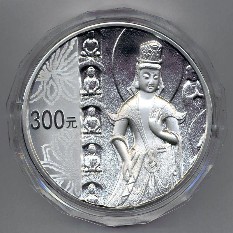 2010 中国石窟艺术(云冈) 1公斤 银币