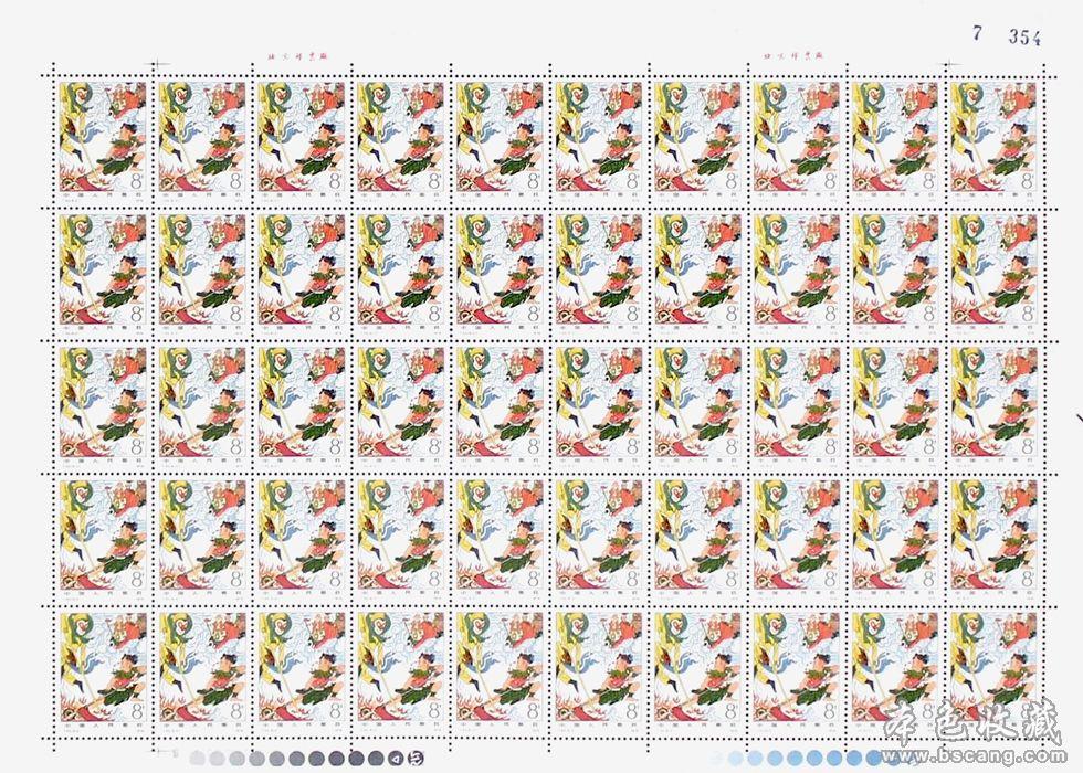 T43 中国古典小说—西游记 大版