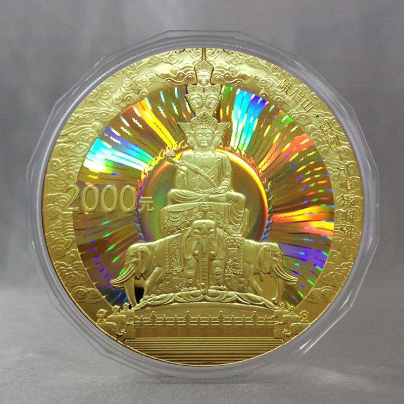 2014 中国佛教圣地 峨眉山 5盎司 金币