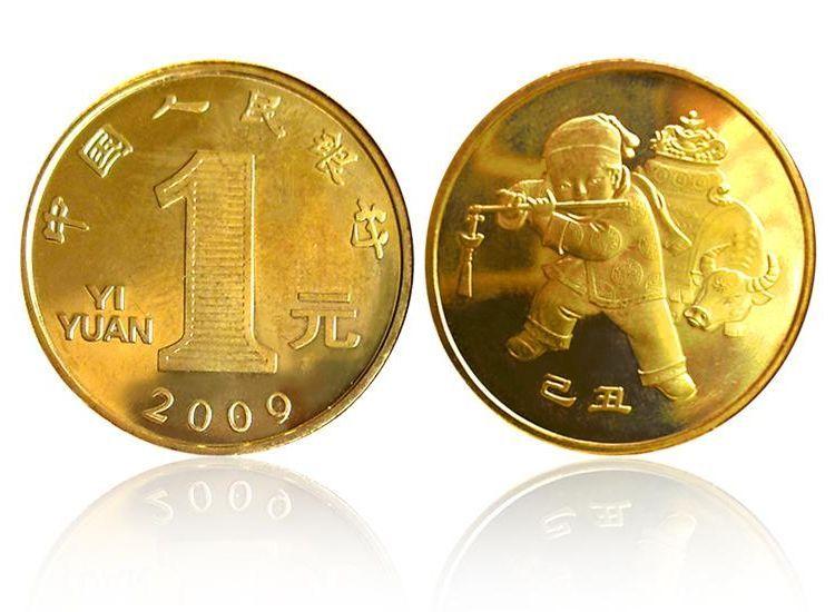 2009 牛年 贺岁生肖纪念币