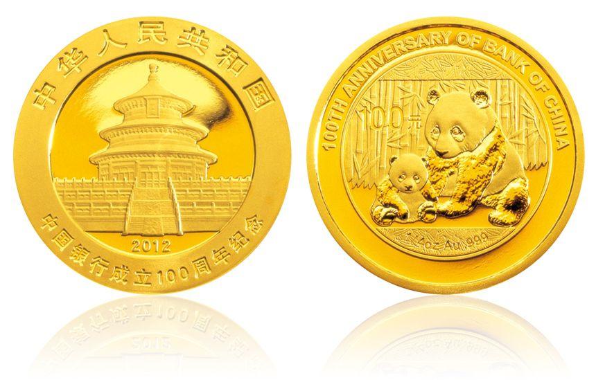 2012年 中国银行成立100周年 熊猫加字 金银币套装