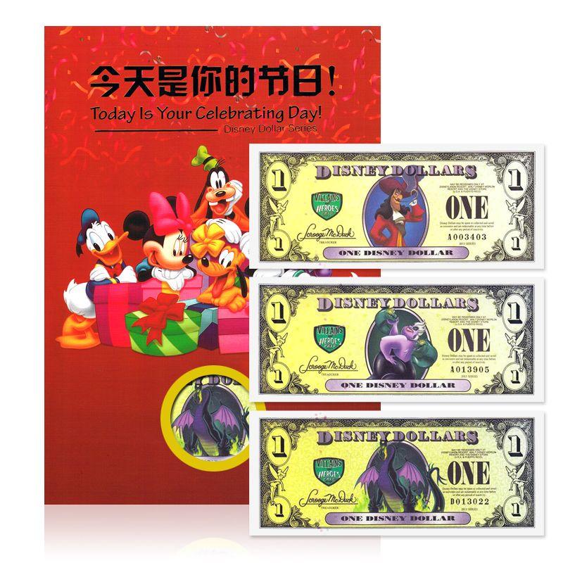 迪士尼纪念钞 1美元 套装 2013