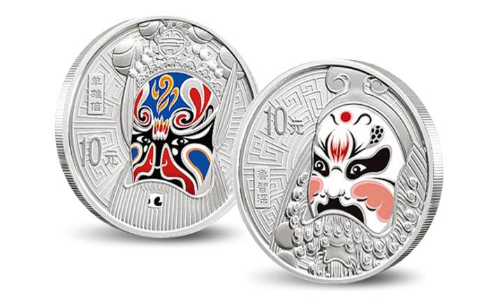 2011 中国京剧脸谱彩色金银币(第二组) 银币套装