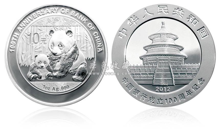 2012年 中国银行成立100周年 熊猫加字 1盎司 银币
