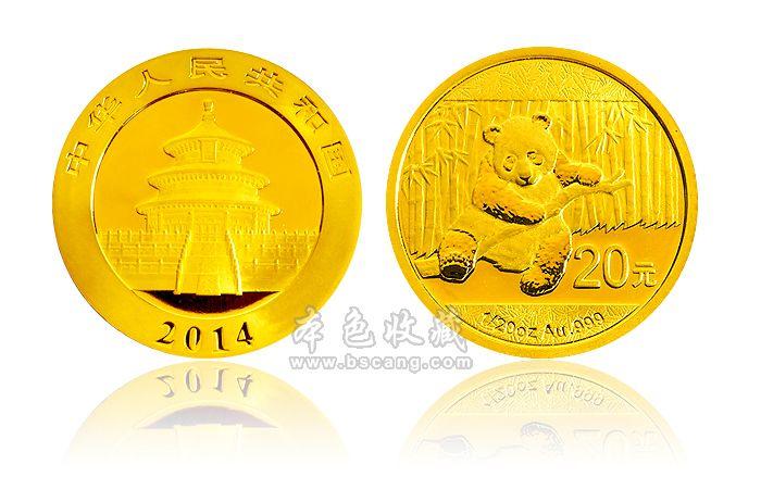 2014年熊猫金银币 1/20盎司 金币