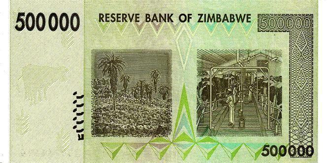 津巴布韦 50万元 十连号 2008
