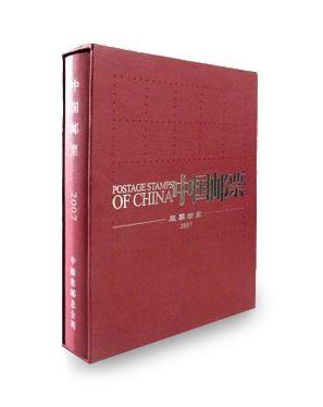2007年大版册