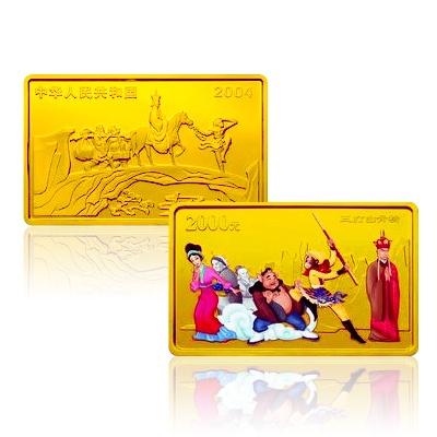 2004 西游记(第二组) 5盎司 彩色金币 三打白骨精