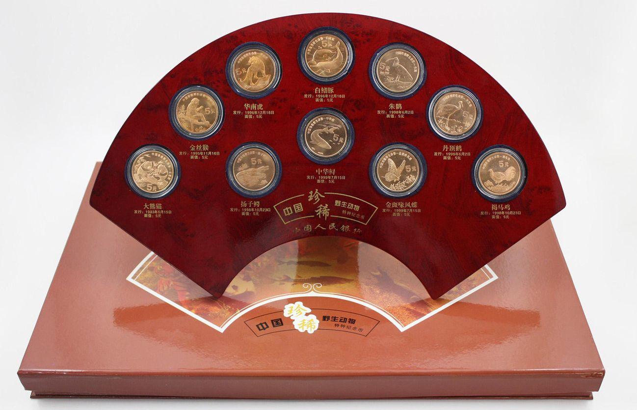 中国珍稀野生动物特种纪念币 套装