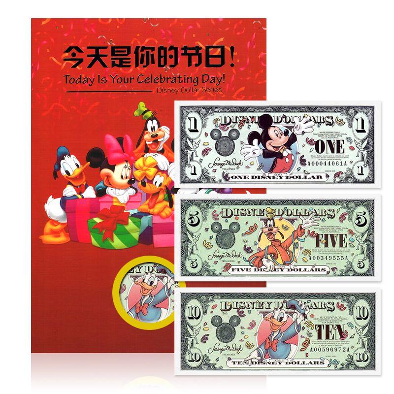 迪士尼纪念钞 1 5 10美元 套装 2000