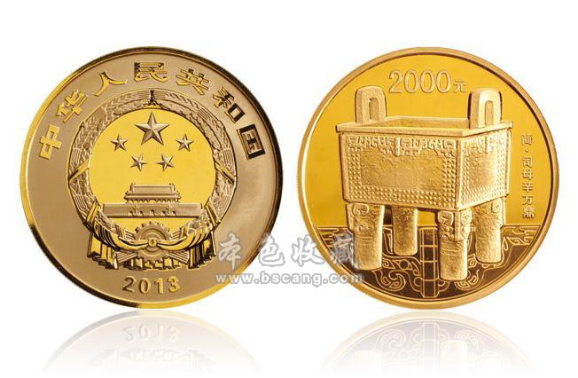 2013 中国青铜器金银纪念币(第二组)5盎司 金币