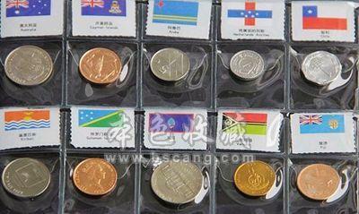 世界120国/地区 珍藏册 外国硬币