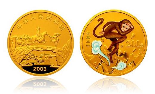 2003 西游记(第一组) 1/2盎司 彩色金币