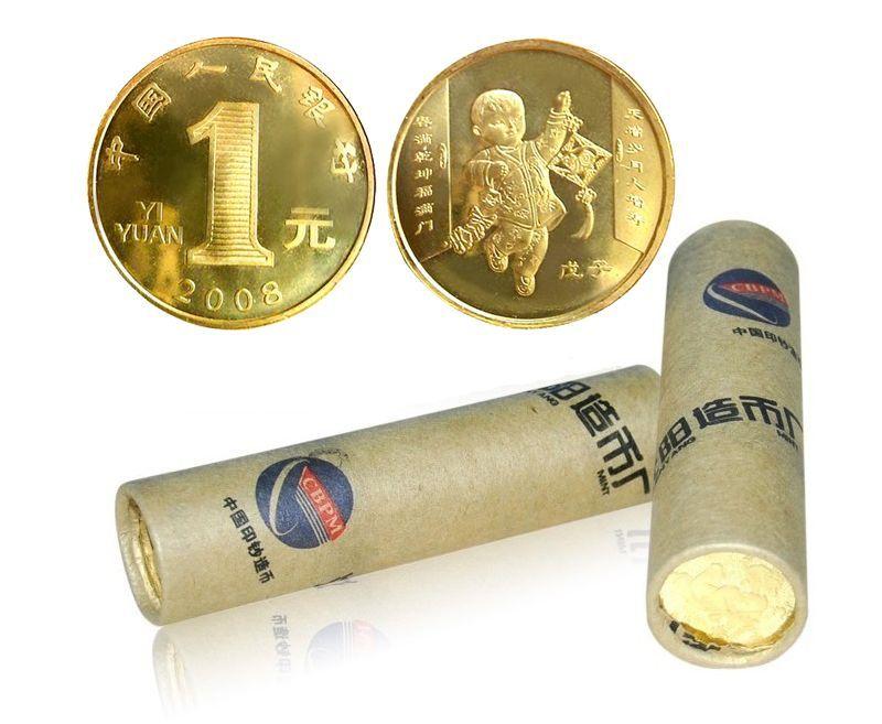 2008 鼠年 贺岁生肖纪念币 整卷
