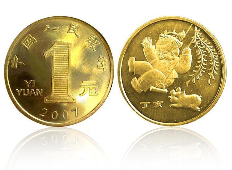 2007 猪年 贺岁生肖纪念币