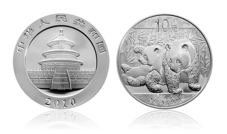 2010年熊猫金银币 1盎司 银币