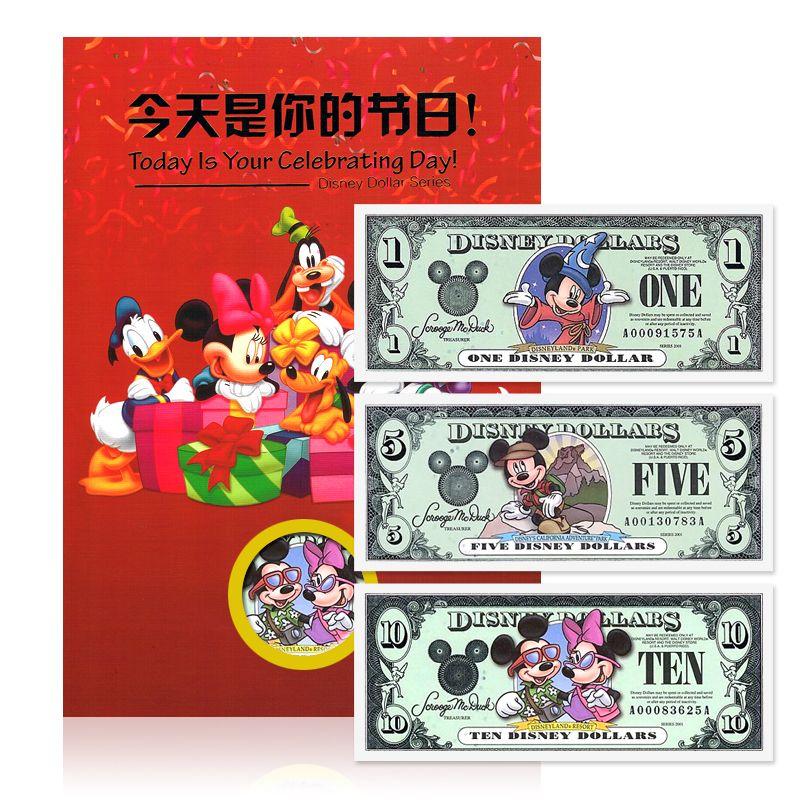 迪士尼纪念钞 1 5 10美元 套装 2001 米老鼠